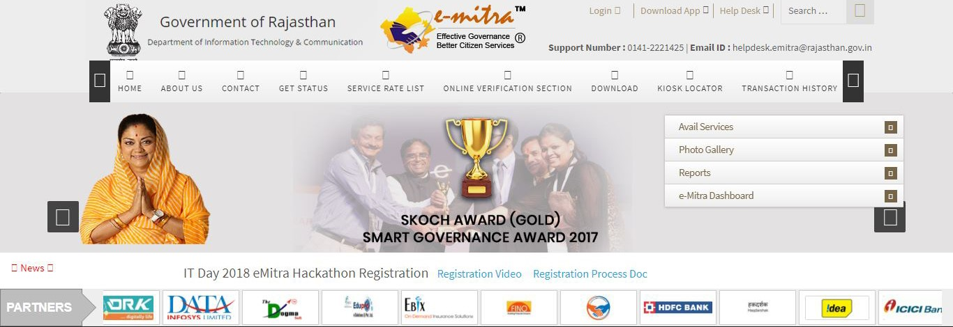 Dogma Soft Logo on Govt. of Rajasthan Emitra Website