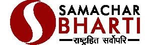 Samachar Bharti